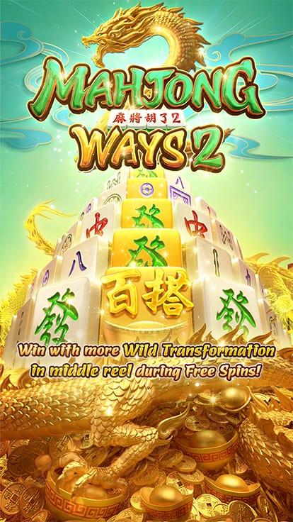 Permainan Slot Mahjong Ways 2 dari PG Soft