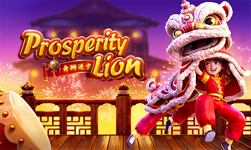 INVITE FORTUNE WITH THE LUCKY DANCE OF THE 'PROSPERITY LION'! | Pocket  Games Soft | Difference Makes The Difference