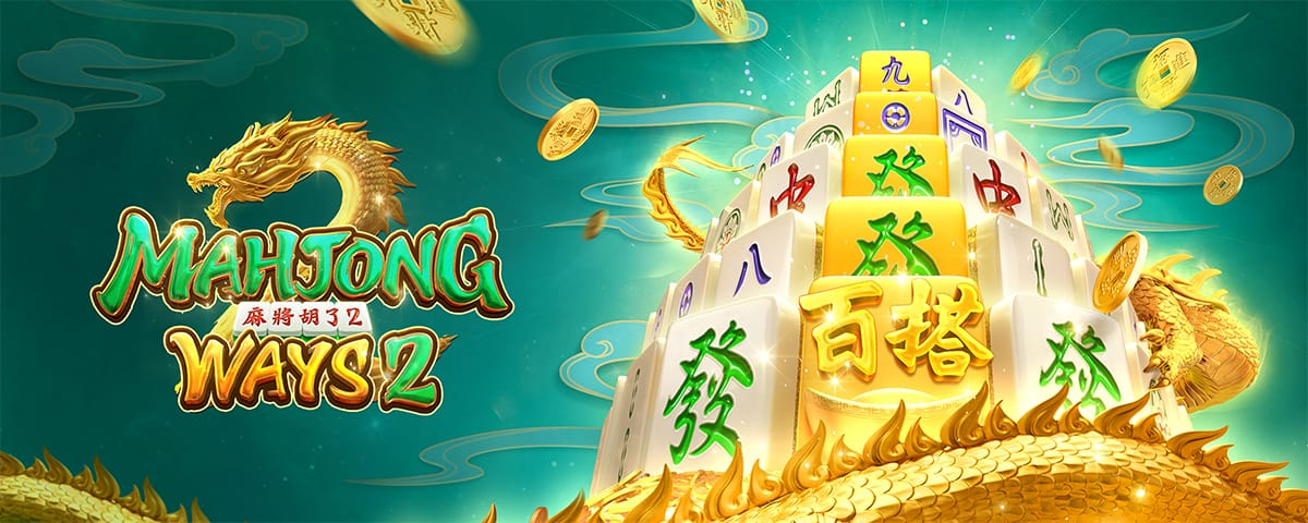 THE MOST POPULAR HOTTEST GAME 'MAHJONG WAYS' HAS JUST LAUNCHED ITS SEQUEL!  | Pocket Games Soft | Difference Makes The Difference