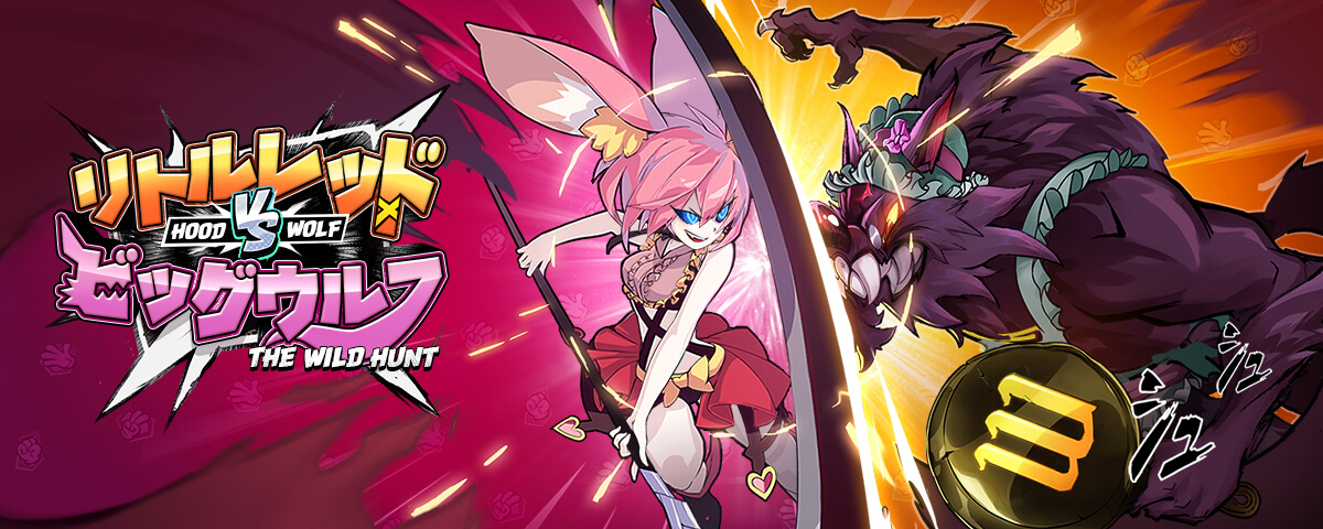 JAPANESE ANIME STYLED GAME 'HOOD VS WOLF' HAS OFFICIALLY LAUNCHED   Pocket  Games Soft   Difference Makes The Difference